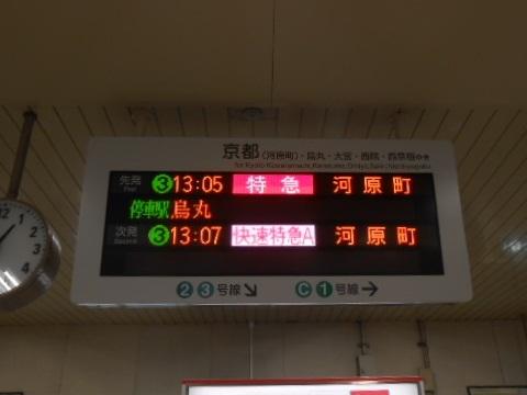 hk-katsura194.jpg