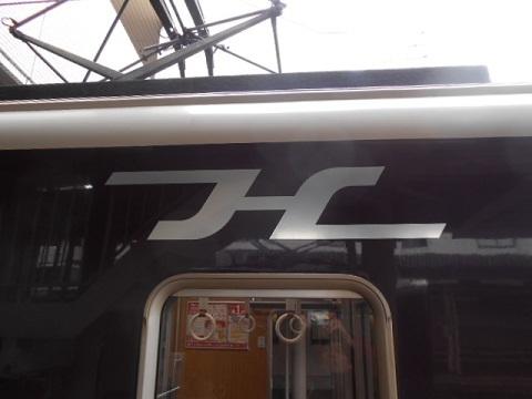 hk8000-5.jpg
