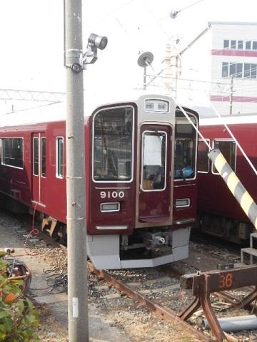 hk9100-3.jpg