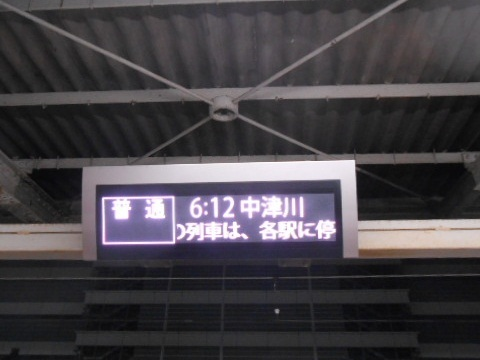 jrc-nagoya-3.jpg