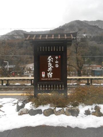 jrc-narai-1.jpg