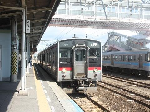 jrs-7200-1.jpg