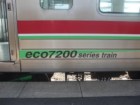 jrs-7200-2.jpg