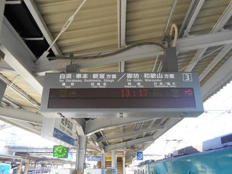jrw-kiitanabe-1.jpg