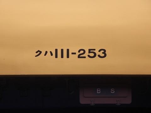 jrw113-24.jpg