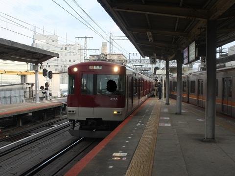 kt3200-33.jpg