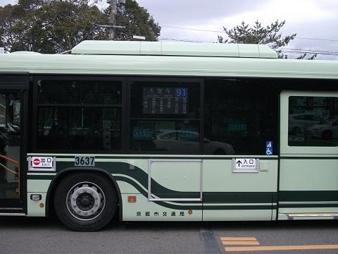 kybus-3637-2.jpg