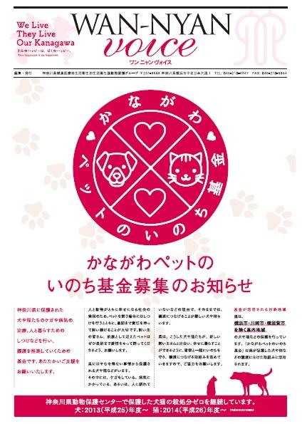 ri-fu-omote_1.jpg