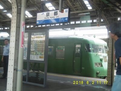 P1120412.jpg
