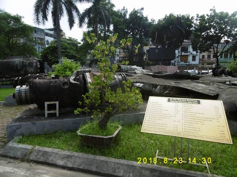 P1120633.jpg