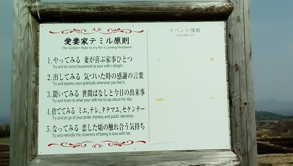 P_20180329_142858.jpg