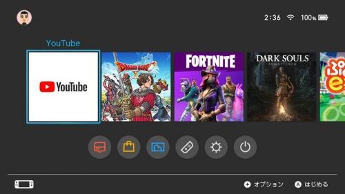 ニンテンドースイッチに「Youtube」アプリが登場!SwitchでYoutubeが見れる!