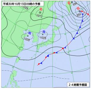 10月13日(土)9時の予想天気図