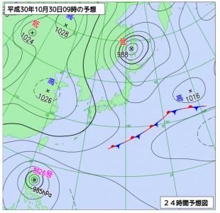 10月30日(火)9時の予想天気図