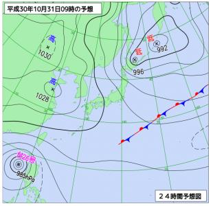 10月31日(水)9時の予想天気図