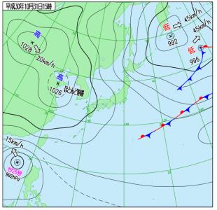 10月31日(水)15時の実況天気図