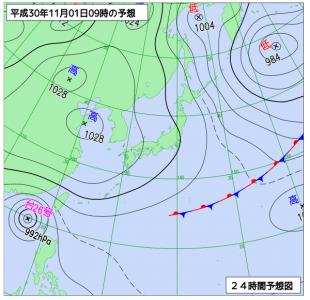 11月1日(木)9時の予想天気図