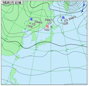 11月5日(月)15時の実況天気図