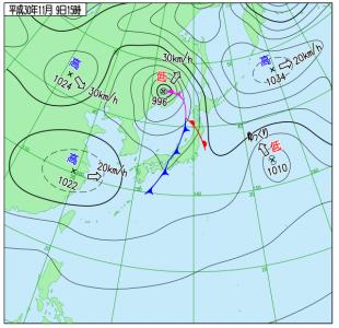 11月9日(金)15時の実況天気図