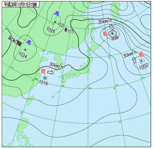 11月11日(日)15時の実況天気図