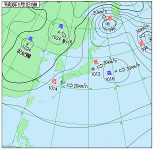 11月12日(月)15時の実況天気図