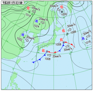 11月13日(火)15時の実況天気図