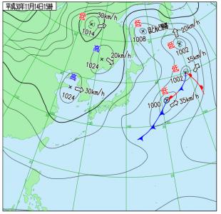 11月14日(水)15時の実況天気図