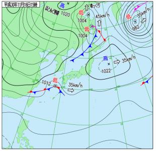 11月16日(金)15時の実況天気図