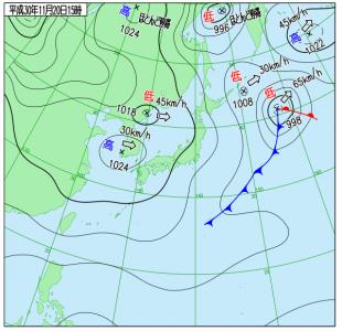 11月20日(火)15時の実況天気図