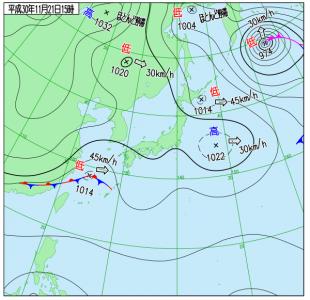 11月21日(水)15時の実況天気図