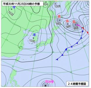11月23日(金祝)9時の予想天気図