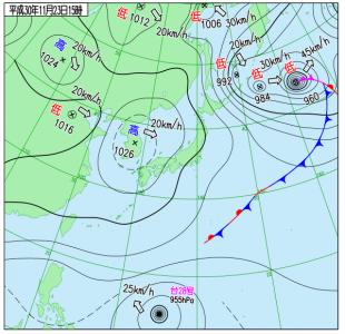 11月23日(金祝)15時の実況天気図