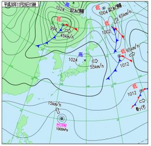 11月26日(月)15時の実況天気図