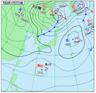 11月27日(火)15時の実況天気図