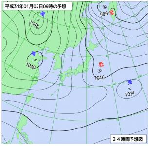 1月2日(水)9時の予想天気図