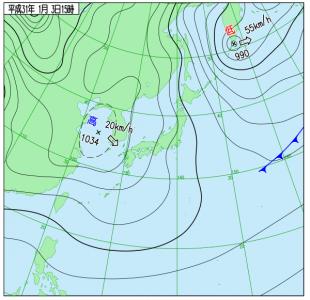 1月3日(木)15時の実況天気図