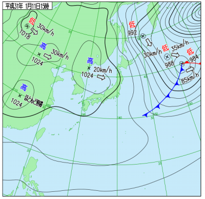1月11日(金)15時の実況天気図