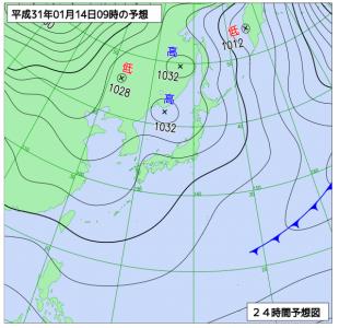 1月14日(月祝)9時の予想天気図