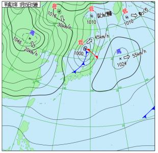 1月15日(火)15時の実況天気図