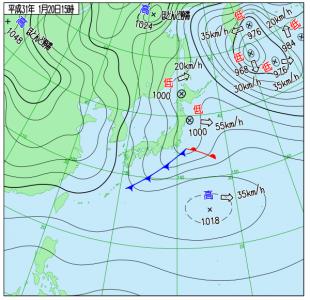 1月20日(日)15時の実況天気図