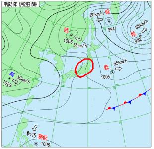 1月22日(火)15時の実況天気図