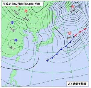 2月1日(金)9時の予想天気図