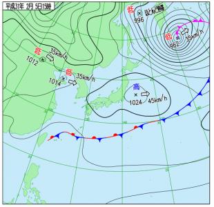2月5日(火)15時の実況天気図