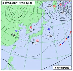 2月11日(月祝)9時の予想天気図