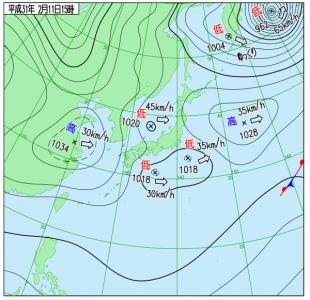 2月11日(月祝)15時の実況天気図
