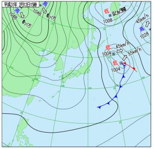 2月12日(火)15時の実況天気図