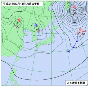 2月14日(木)9時の予想天気図