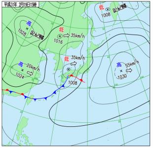 2月19日(火)15時の実況天気図