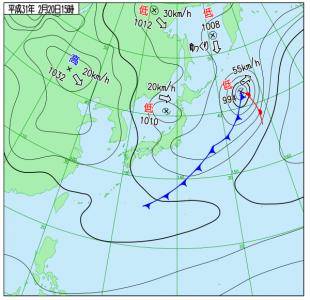 2月20日(水)15時の実況天気図