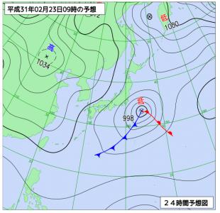 2月23日(土)9時の予想天気図
